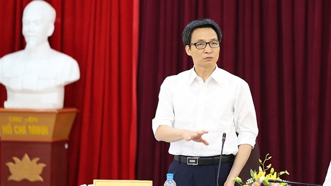 Deputy PM urges intellectual property reforms