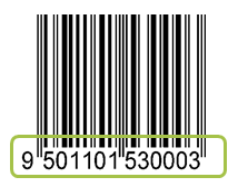 Ten Steps to Barcode Implementation